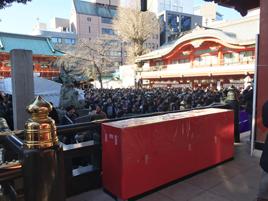 2018newyear_kanda_shrine_0770.jpg