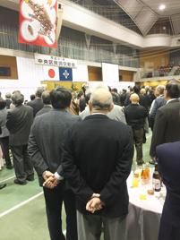 2019中央区賀詞交歓会_0893.jpg