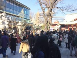 2019節分祭_0909.jpg
