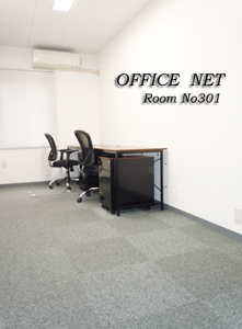 rentaloffice_room301.jpg