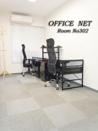 rentaloffice_room302.jpg