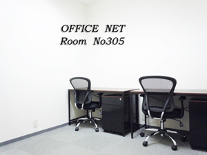 rentaloffice_room305.jpg